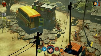 Обзор игры: The Flame in the Flood (2016)