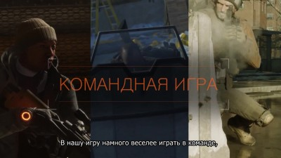 "Tom Clancy""s The Division - Обучающий курс [Часть 1]"