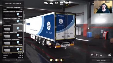 Euro Truck Simulator 2 - Обзор нового DLC Krone Trailer Pack