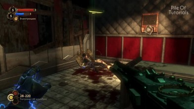 Пасхалки в Bioshock 2 [Easter Eggs]