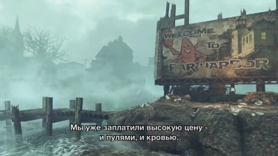 Трейлер дополнения Far Harbor для Fallout 4 [С русскими субтитрами]