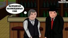 Mafia 1 - Краткий сюжет