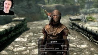 Skyrim | Гайд Самый сильный лучник в Скайриме!