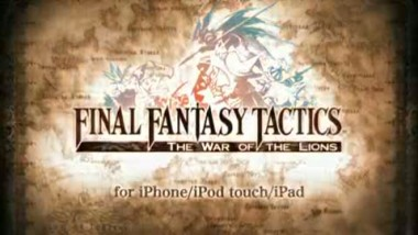 "Final Fantasy Tactics: The War of the Lions ""Релизный трейлер (iPhone/iPod)"""