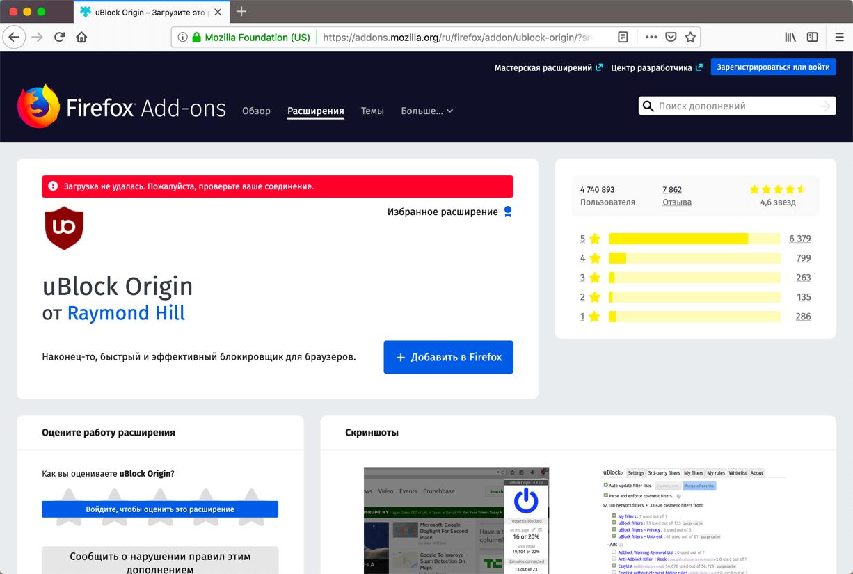 Назван самый популярный браузер вмире
