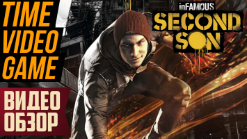 Infamous Second Son - видео обзор