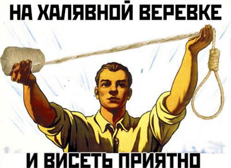 США и Британия рассматривают возможность введения новых санкций против РФ, - DW - Цензор.НЕТ 7735