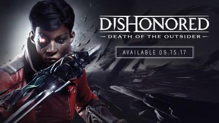 Dishonored 0: Death of the Outsider будет использовать защиту Denuvo