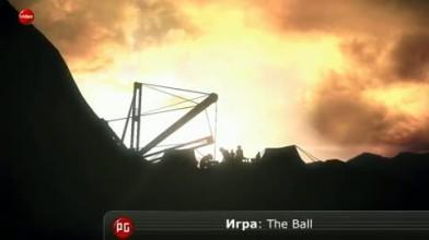 Видеообзор - The Ball