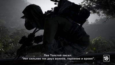 GHOST RECON WILDLANDS: Классы в PvP-режиме Ghost War - Трейлер 4/4