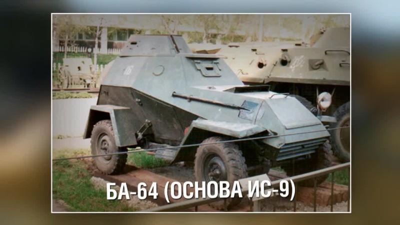 ББМ СССР - Часть 1 - Будь готов! - от Homish [World of Tanks]