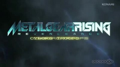 "Metal Gear Rising: Revengeance ""Киборги"""