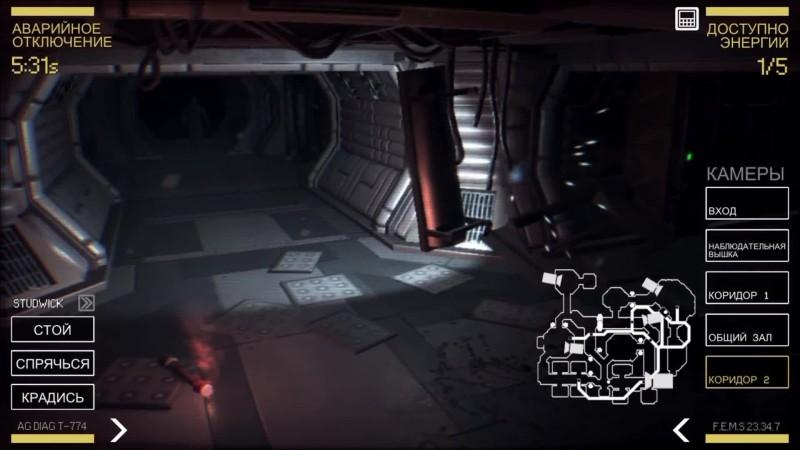 Чужой решил наказать меня в Alien: Blackout