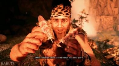 "Far Cry: Primal ""Первобытный ассасин"""