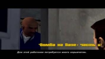 """GTA3 """"Русская озвучка . Демо2"""""""
