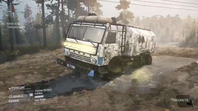 "Spintires: MudRunner ""КаМаЗ-43114 SGS"""