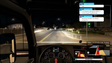 American Truck Simulator - Обновление 1.32