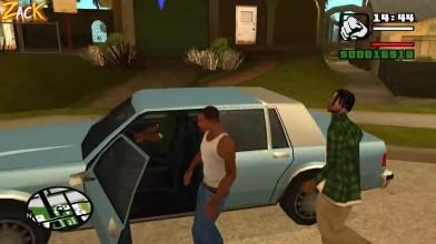 Секрет в GTA SAN ANDREAS. Как уважение игрока влияет на процесс игры?