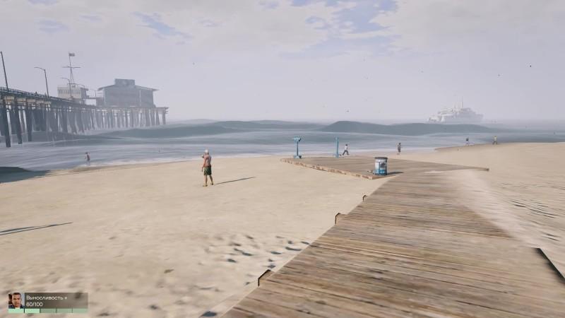 Grand Theft Auto 5 - Прозрачный океан тоже опасен