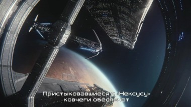 "Mass Effect: Andromeda ""Нексус, Ковчеги и.....кварианец?!"""