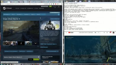Взлом Denuvo #74 (12.09.17). CPY перевзломали Sniper Ghost Warrior 3!