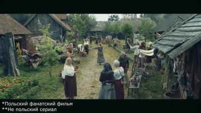 Настоящий польский Wiedmin - разбор сериала Ведьмак не от Netflix