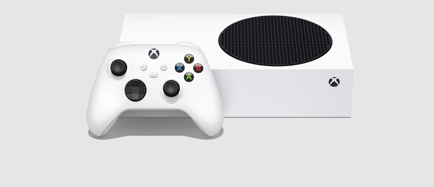 Подтверждено: Xbox Series S не сможет запускать обратно совместимые игры с улучшениями для Xbox One X