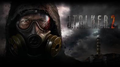 Возможный саундтрек для S.T.A.L.K.E.R. 2