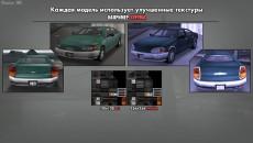"""GTA 3 - """"PC против Mobile"""""""
