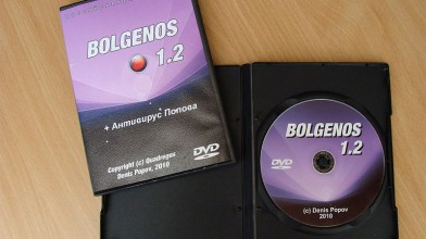 Принципиально новая OS bolgenOS