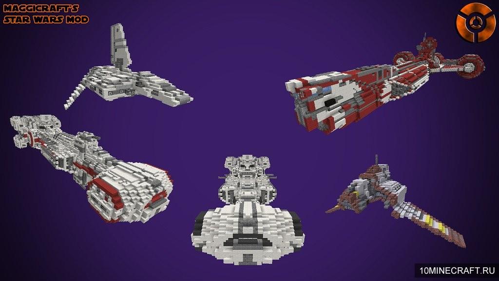 скачкать мод на майнкрафт 1.7.2 на корабль из звёздных войнов #2
