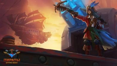 """Через несколько дней """"Пиратов: штурм небес"""" ждет крупное обновление"""