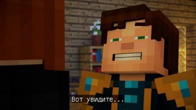 "Minecraft: Story Mode - Season Two ""Замок испытаний!"""