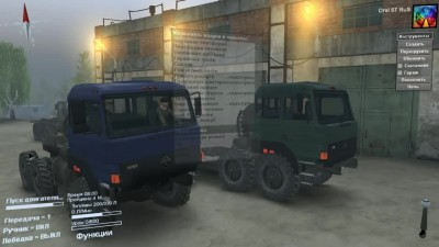 SpinTires. {03.03.16} Обзор мода: Урал-5323 6x6 и Урал-532362 8x8.