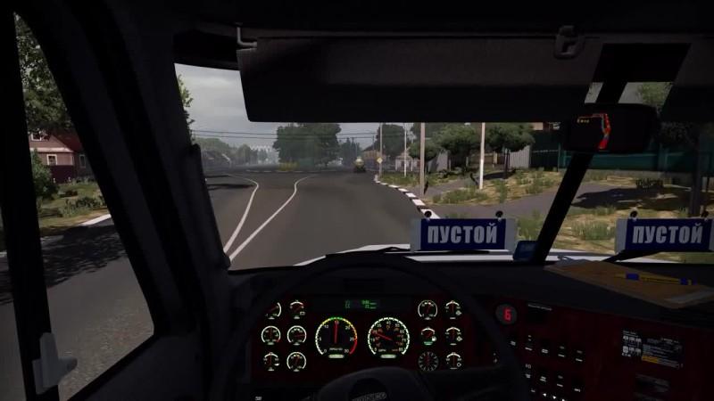 Euro Truck Simulator 2 - Ейск Карачаевск, юг России