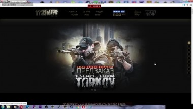 Как отправить багрепорт Escape from Tarkov