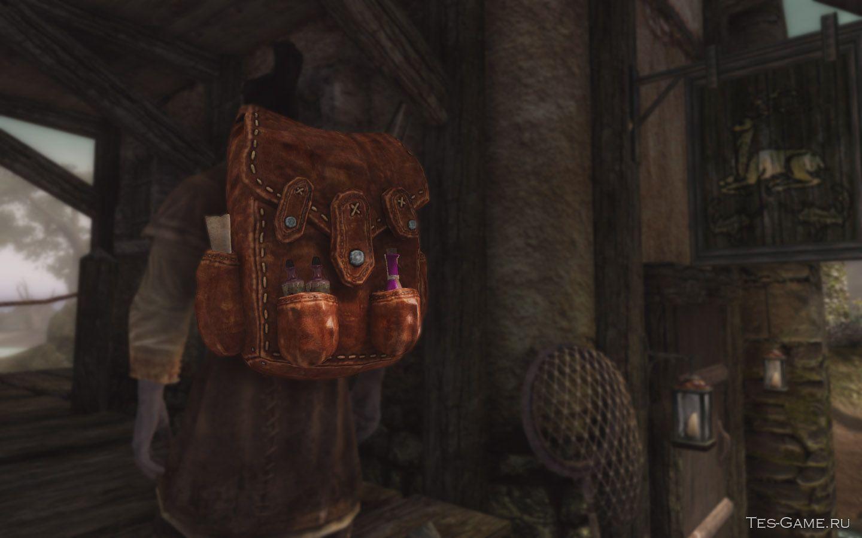 Скачать Рюкзак для Скайрима