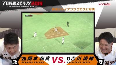 Геймплей Pro Yakyuu Spirits 2019
