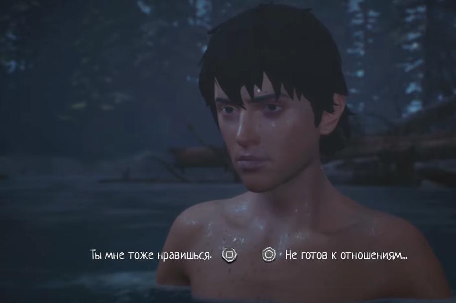 Голая Хлоя Life Is Strange