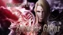Dissidia Final Fantasy NT - трейлер нового чемпиона Zenos yae Galvus