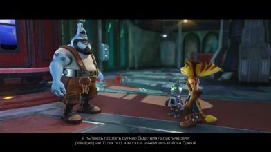 Ratchet & Clank - Приключения Начинаются!