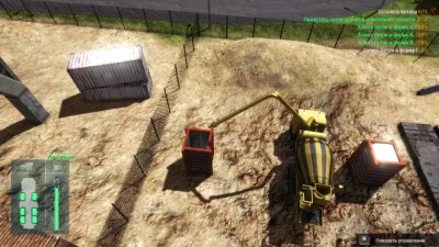 "Construction Machines Simulator 2016 ""Стрим (Финал) - ч7"""