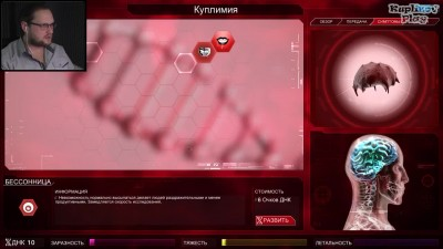 Зомби наступают Plague Inc: Evolved #8 (Kuplinov Play)