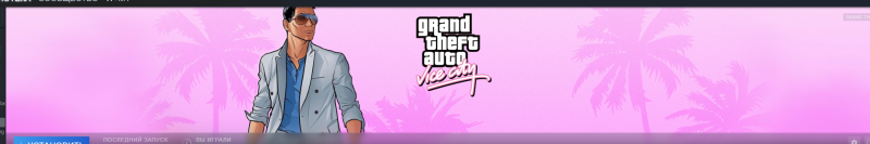 Обложка GTA: Vice City в Steam