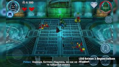 LEGO Batman 3: Beyond Gotham для Android