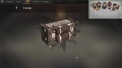Crossout - (кейсы)х60 CONTAINER UNBOXING