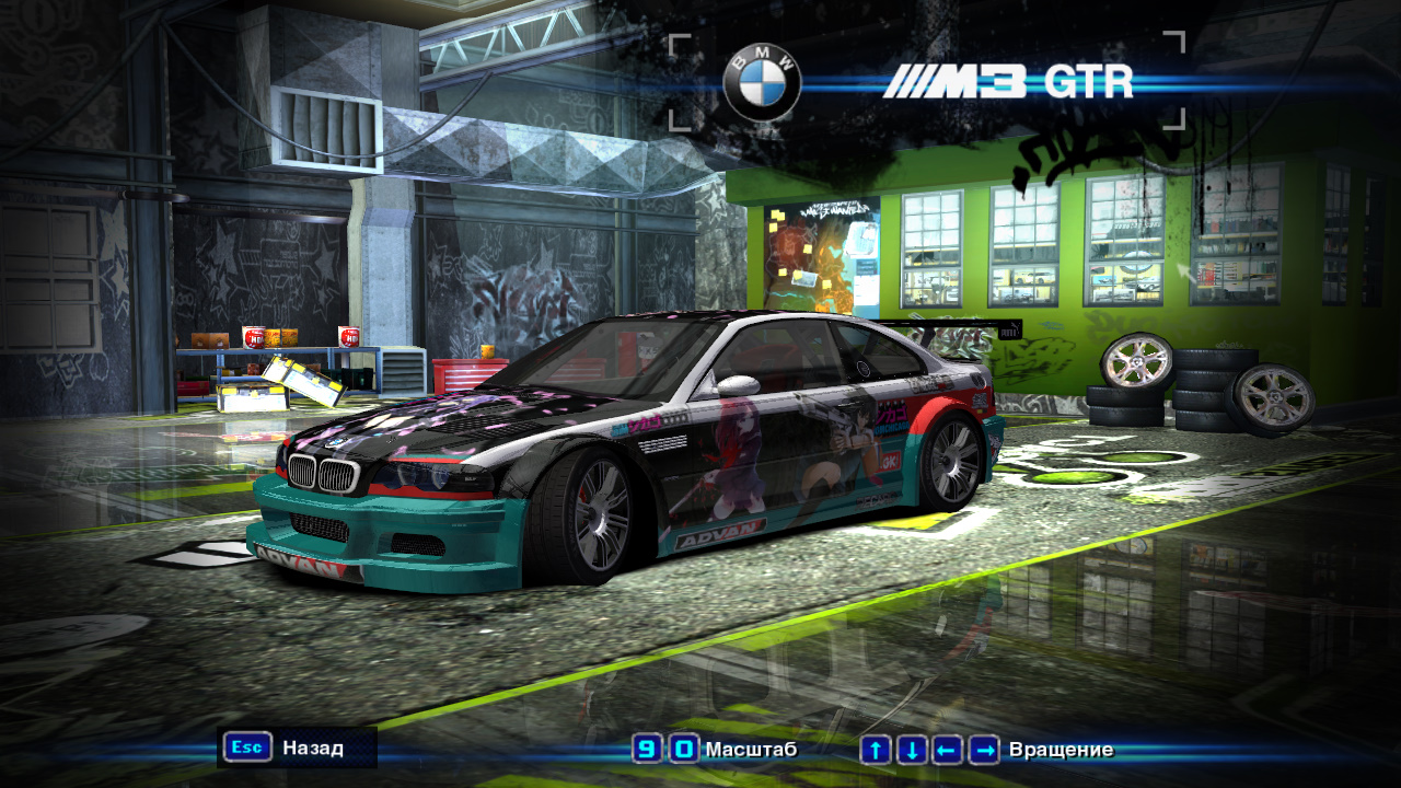 Need for speed: most wanted hd texture mod | phoenixgames.