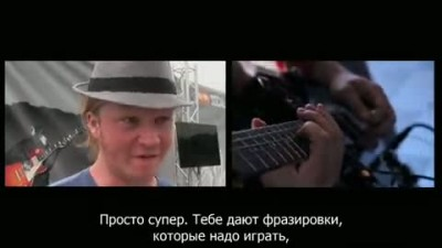 RockSmith - GamesCom 2012 Trailer