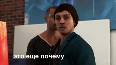 RYTP/Crack rus СТАТЬ МЕМОМ [ часть 2 ]