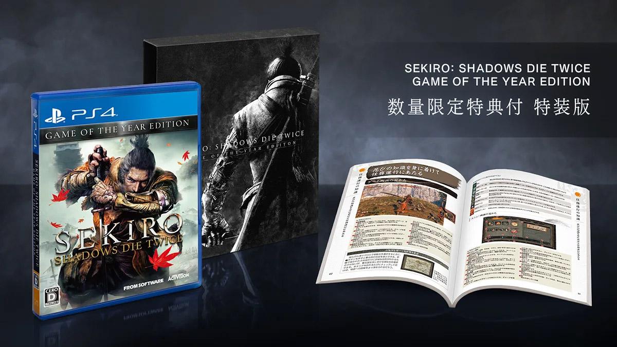 Sekiro: Shadows Die Twice Game of the Year Edition для PS4 выйдет в Японии в конце октября